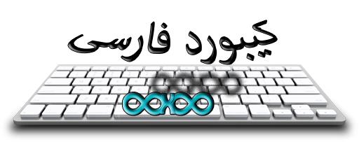 Keyboard-icon
