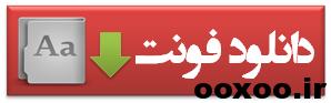 download_TTF