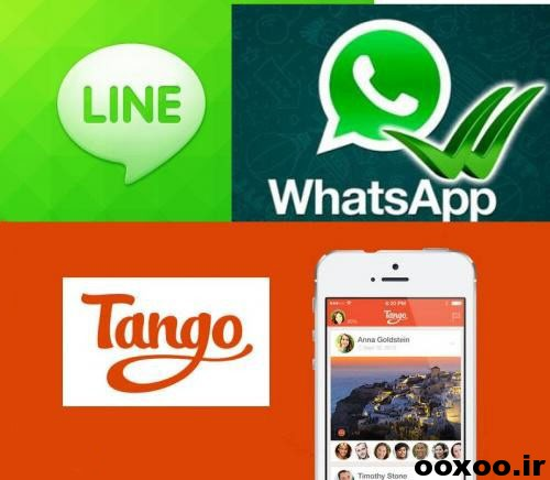 filter-line-tango-whatsapp