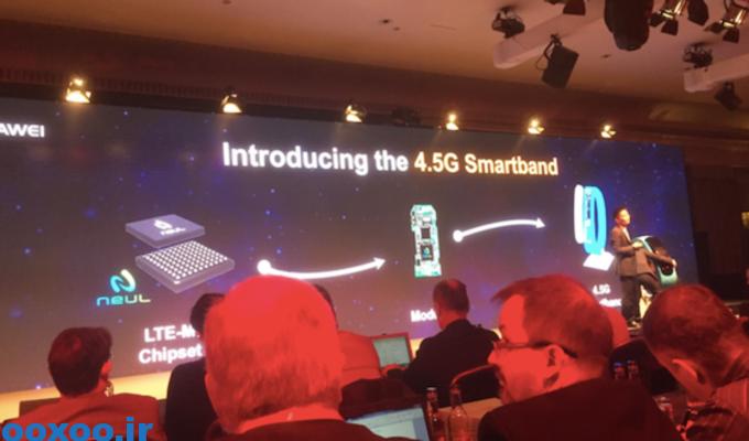 ۴٫۵G Smartband