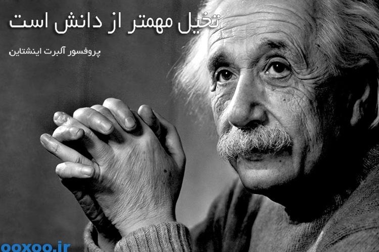 آلبرت انیشتین پروفوسوری با مو های آشفته