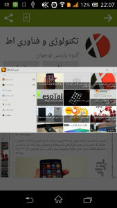 Screenshot_2015-02-12-22-07-11