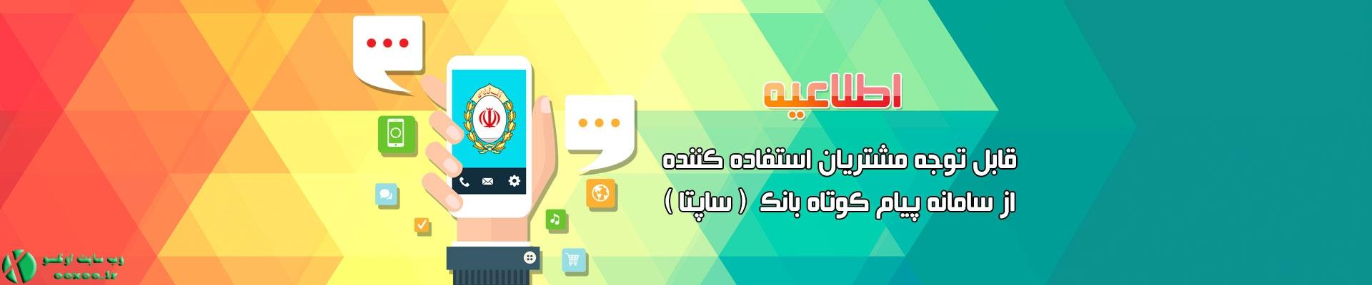 ۱۷fc579bfb__2c85c93618
