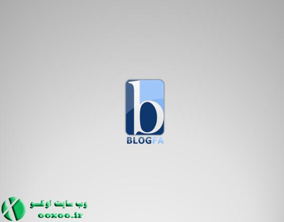 blogfa_logo