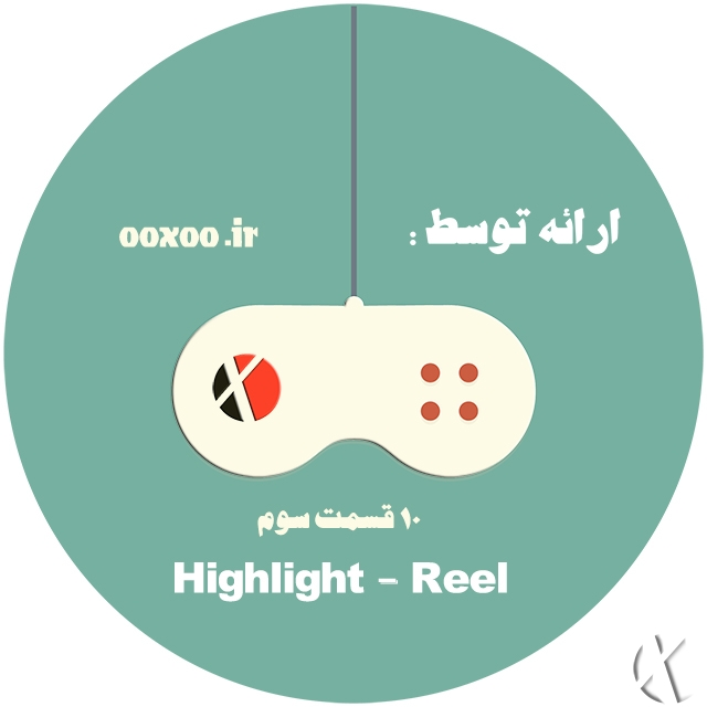 highlightreel