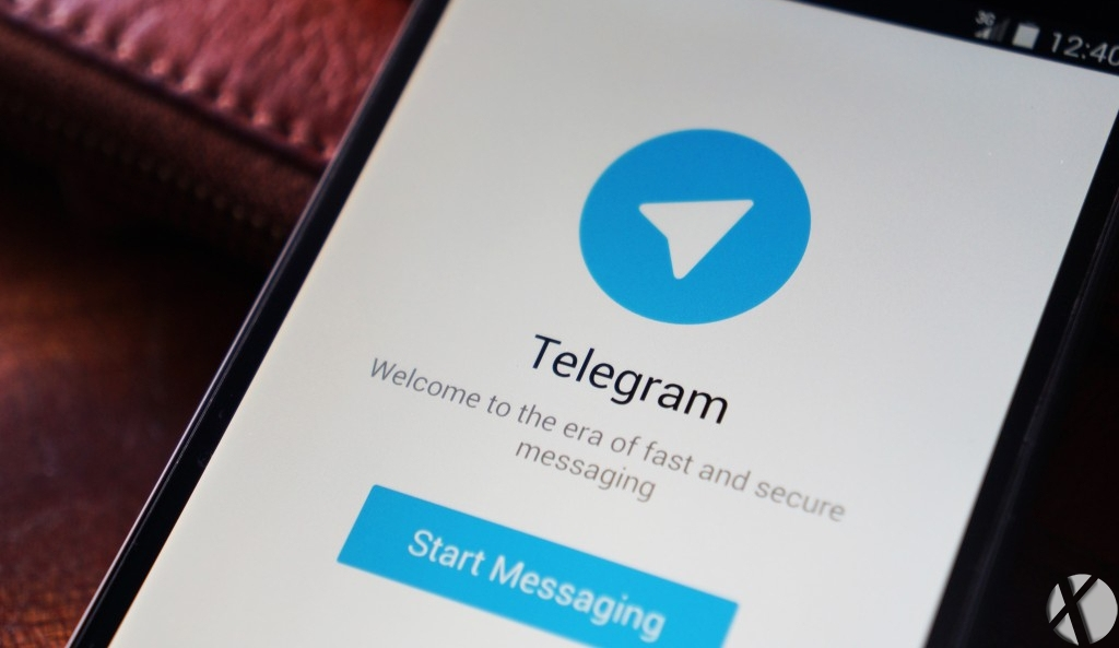 telegram_in_app