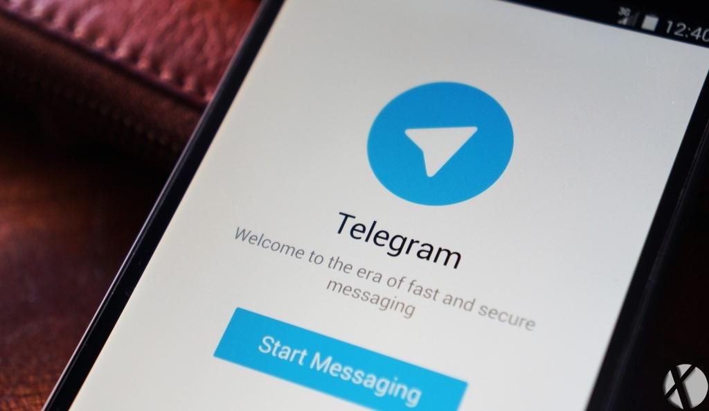 telegram_in_app