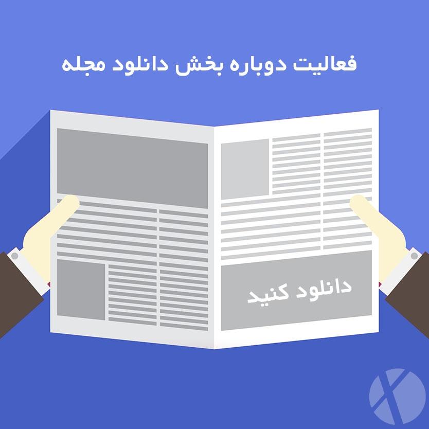 news paper2